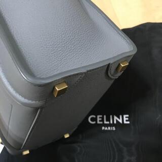 セリーヌ(celine)のセリーヌ 確認用(ハンドバッグ)