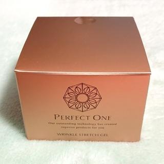 パーフェクトワン(PERFECT ONE)のパーフェクトワン ⭐ 薬用リンクルストレッチジェル(オールインワン化粧品)