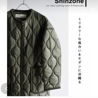 シンゾーン(Shinzone)のTHESHINZONEキルティングコート(ロングコート)