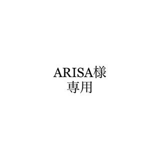 コイズミ(KOIZUMI)のARISA様 専用(ヘアアイロン)