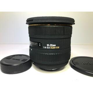 シグマ(SIGMA)のシグマ AF 10-20mm F4-5.6 EX DC HSM ニコン(レンズ(ズーム))