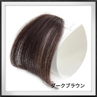 前髪ウィッグ 韓国風前髪ウィッグダークブラウン(前髪ウィッグ)