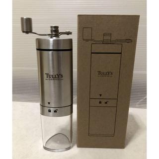 タリーズコーヒー(TULLY'S COFFEE)のタリーズ TULLY'S 福袋 スマートコーヒーミル(調理道具/製菓道具)