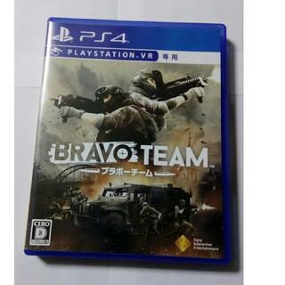 プレイステーションヴィーアール(PlayStation VR)のブラボーチーム Bravo Team PSVR(家庭用ゲームソフト)