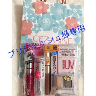 セザンヌケショウヒン(CEZANNE(セザンヌ化粧品))のセザンヌ 福袋(コフレ/メイクアップセット)