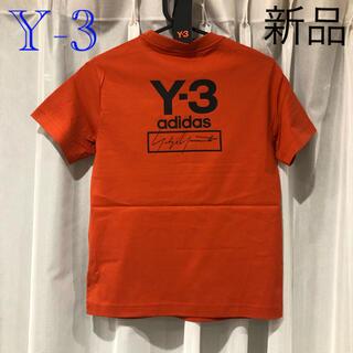 ワイスリー(Y-3)の新品タグ付き Y-3 ワイスリー アディダス Tシャツ レディース(Tシャツ(半袖/袖なし))