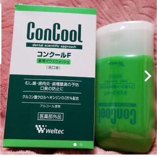 クニ様専用 コンクールジェルコート コンクールF 100ml(歯磨き粉)