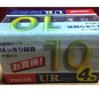 マクセル(maxell)のマクセルカセットテープ UR10M 4巻(その他)