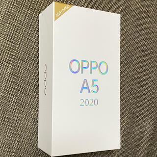 ラクテン(Rakuten)の【新品同様】OPPO  A5 2020 グリーン(スマートフォン本体)