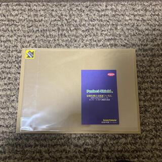 バイオ(VAIO)のモンスタータブレットPC VAIO Z Canvas(12.3型)保護フィルム(ノートPC)