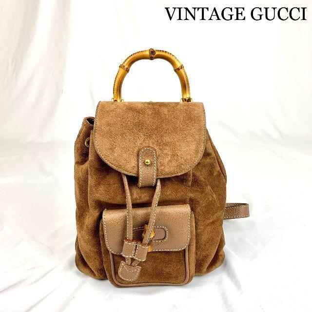 Gucci(グッチ)のVINTAGE GUCCI バンブー スエードレザー リュック レディースのバッグ(リュック/バックパック)の商品写真