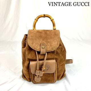 Gucci - VINTAGE GUCCI バンブー スエードレザー リュック