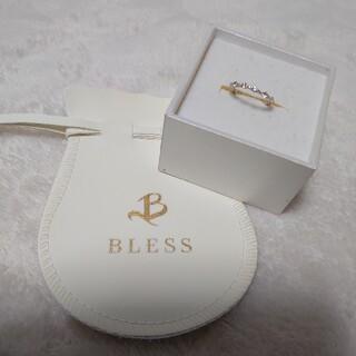 ブレス(BLESS)のBLESS ブレス SV925 ピンキーリング 2号 シルバーカラー(リング(指輪))