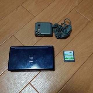 ニンテンドーDS(ニンテンドーDS)の任天堂DS 本体+ソフトセット(携帯用ゲーム機本体)