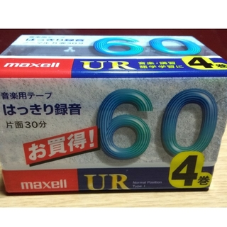 マクセル(maxell)のマクセルカセットテープ UR-60M 4巻(その他)