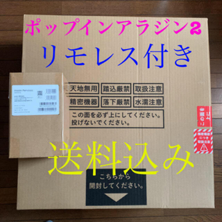 新品未開封 リモレス付 popIn Aladdin 2 ポップインアラジン2(プロジェクター)