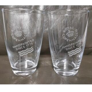 ロイヤルコペンハーゲン(ROYAL COPENHAGEN)のロイヤルコペンハーゲン  グラス  2客セット(グラス/カップ)
