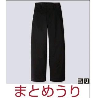 ユニクロ(UNIQLO)の新品未使用パンツ   ブラック (クロップドパンツ)
