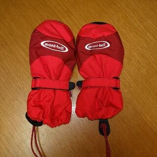 モンベル(mont bell)のちぷ様専用  モンベル 手袋  4~6歳用(手袋)
