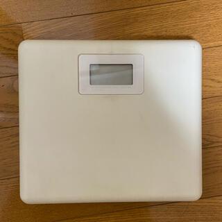 ムジルシリョウヒン(MUJI (無印良品))の体重計(体重計)