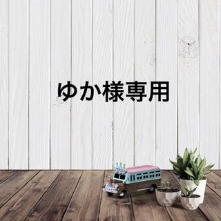 アラシ(嵐)の【ゆか様専用】ハンドメイド フラットポーチ(ポーチ)