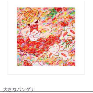 大きなバンダナ 魔法の手 ロッカクアヤコ作品展 のオフィシャルグッズ(その他)
