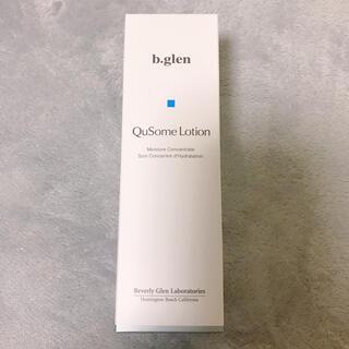 ビーグレン(b.glen)のビーグレン QuSome Lotion 新品未使用(化粧水/ローション)