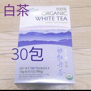 100% オーガニック ホワイト ティー 有機 白茶 ティーバッグ 30包(茶)