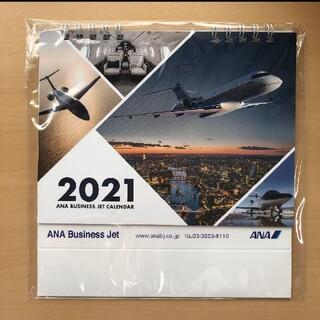 【新品未開封】ANAビジネスジェット卓上カレンダー