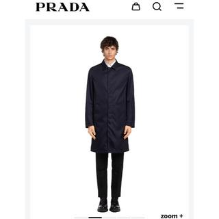 プラダ(PRADA)の国内直営店購入!プラダ ステンカラーコート(ステンカラーコート)