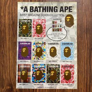 アベイシングエイプ(A BATHING APE)のA Bathing Ape シール(その他)