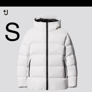 ジルサンダー(Jil Sander)の未使用 UNIQLO +J ライトダウンボリュームパーカー 白 ホワイト S(ダウンジャケット)