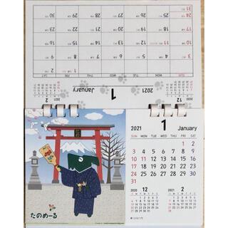 【非販売】カレンダープレゼント実施中 ディズニー英語システム DWE(知育玩具)