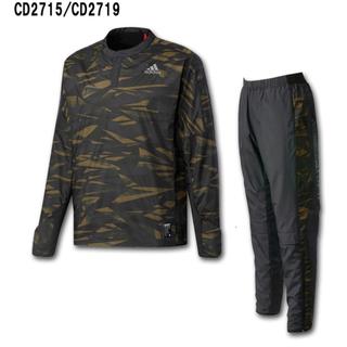 adidas - Adidas 5Tプルオーバージャケット&ウインドブレーカーパンツ サイズO