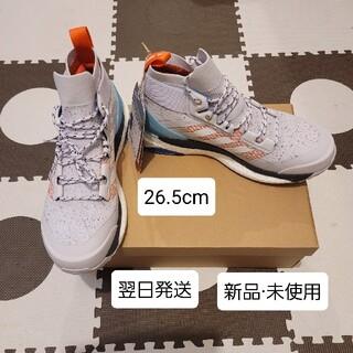 アディダス(adidas)のAdidas TERREX FREE HIKER PARLEY 26.5cm(登山用品)
