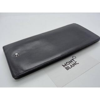 モンブラン(MONTBLANC)の革慣れした大容量の実用品モンブラン★マイスターウオレット14ccコインポケット付(長財布)