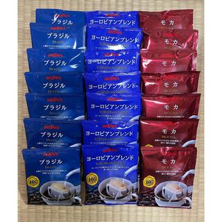 ブルックス(Brooks)のブルックスドリップバッグ ブラジル、モカ、ヨーロピアンブレンド 各8袋、計24袋(コーヒー)