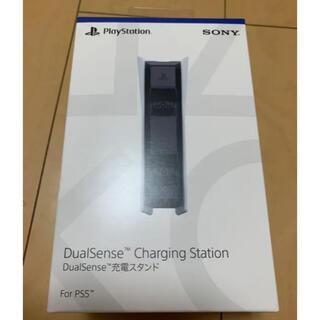 プレイステーション(PlayStation)のPlayStation5 DualSense 充電スタンド CFI-ZDS1J(その他)
