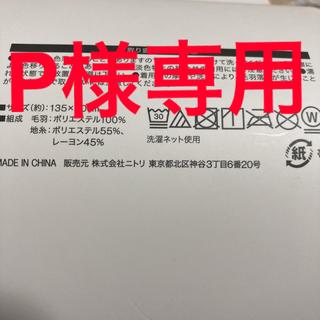 ニトリ(ニトリ)の【P様専用】ニトリ2点セット(ロングスカート)