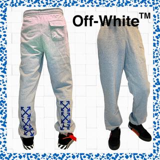 OFF-WHITE - ★未使用/国内正規品★OFF-WHITE アロー スウェットパンツ