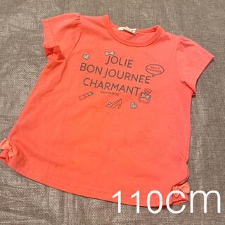 サンカンシオン(3can4on)の【4】110cm 3can4on 半袖トップス #(Tシャツ/カットソー)