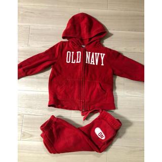 オールドネイビー(Old Navy)の【OLDNAVY】裏起毛 パーカー セットアップ 80センチ(トレーナー)