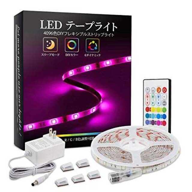 ライト led おすすめ テープ