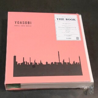 【新品未使用】THE BOOK YOASOBI『特典:バインダー付』(ポップス/ロック(邦楽))