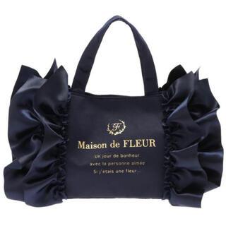 メゾンドフルール(Maison de FLEUR)のメゾンドフルール フリルリボンバッグ ネイビー(ハンドバッグ)