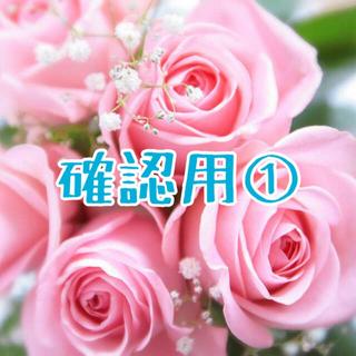 ダッフィー - ☆ダッフィーフレンズ*サイドポケット付きトートバッグ ハンドメイド
