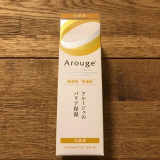 Arouge - アルージェ トラブルリペアリキッド  未開封