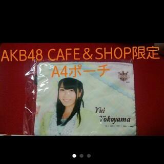 AKB48      横山由依(アイドルグッズ)