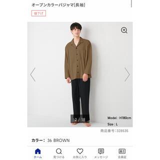 GU - GU オープンカラーパジャマ S ブラウン 新品未使用タグ付き