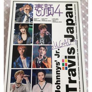 ジャニーズ(Johnny's)のトラジャ 素顔4 DVD(アイドル)